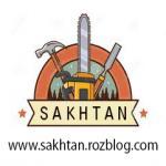 sakhtaniha
